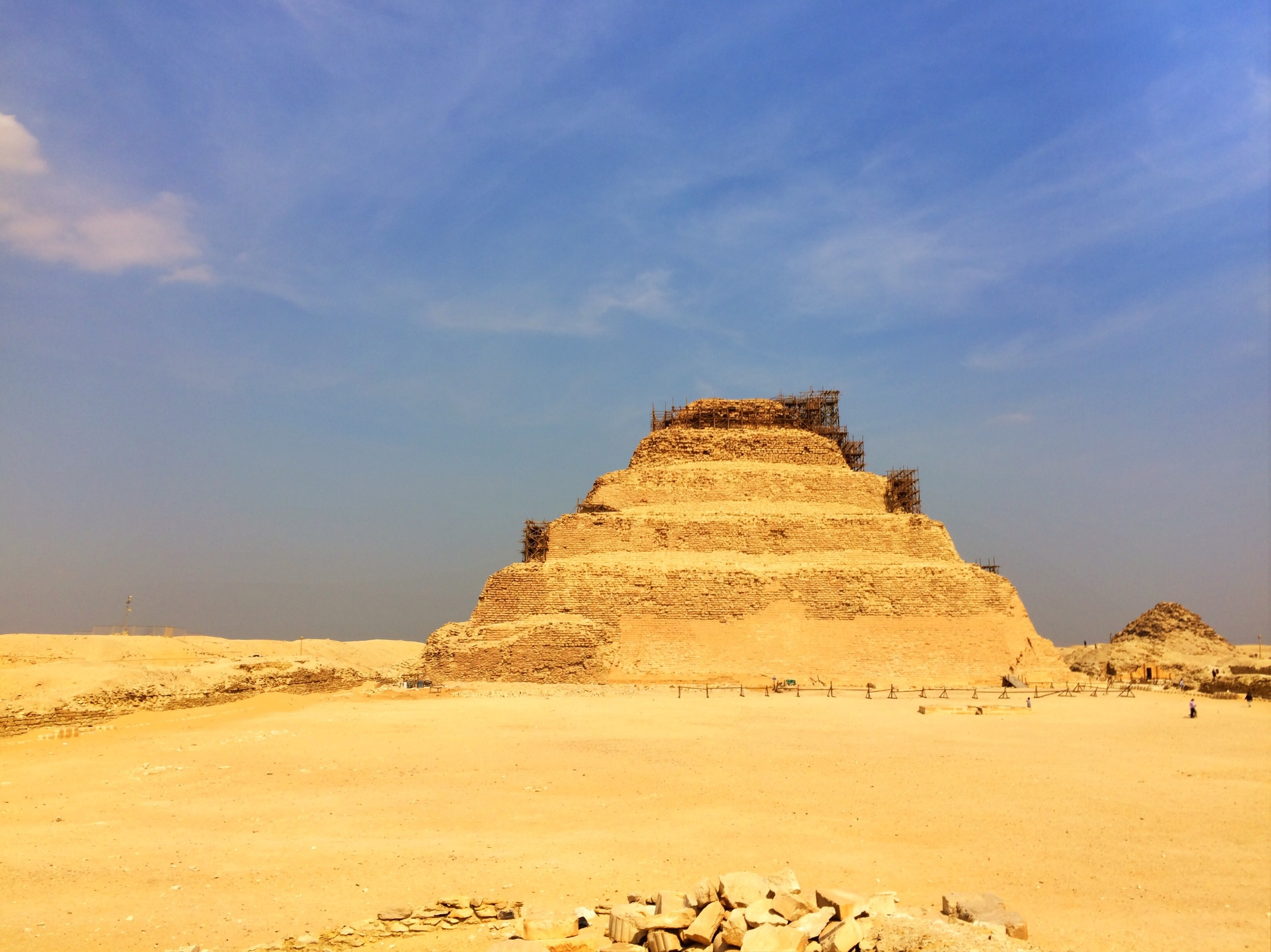 Pyramid of Djoser,  built in 2648 BC