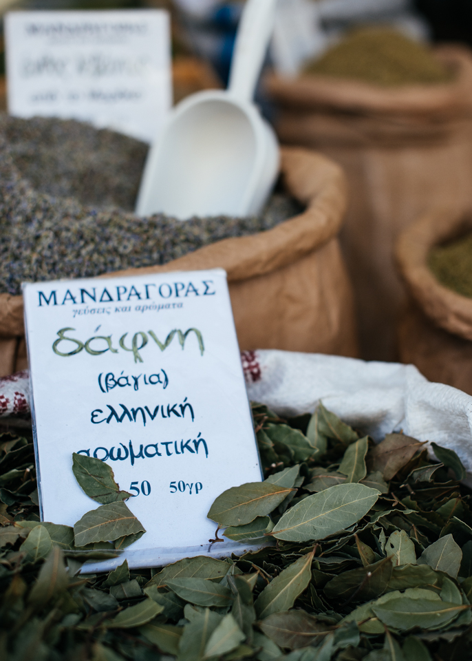 A sack of bay leaves.