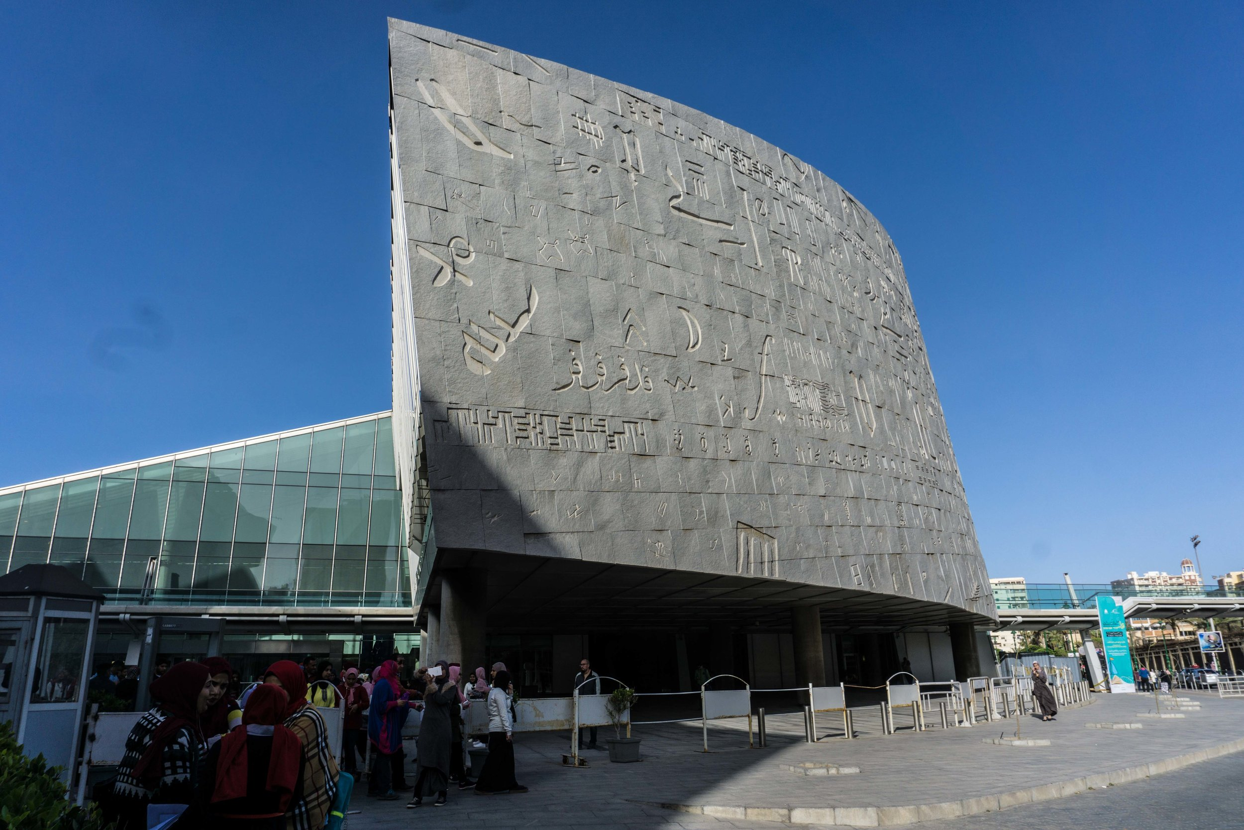 Library of Alexandria - a little different than it used to look probably