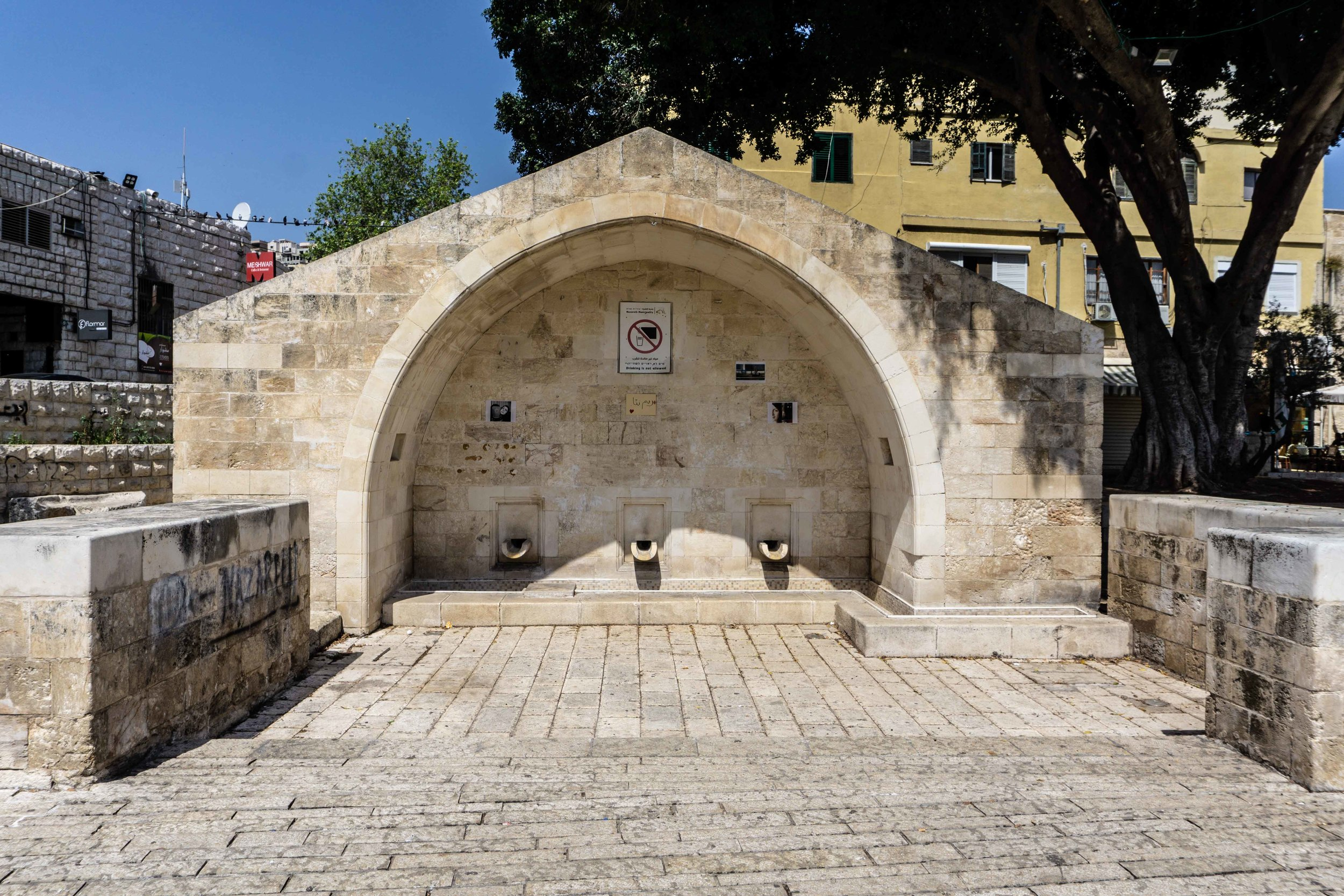 Mary's Well in Nazareth