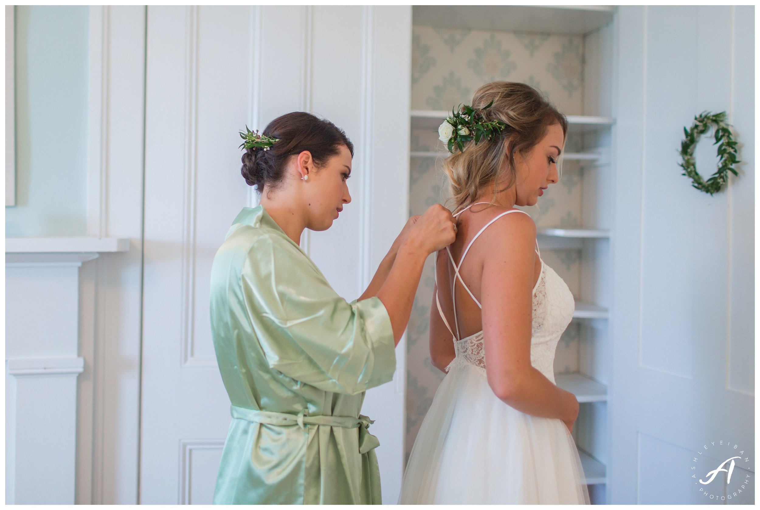 Lynchburg and Central Virginia Wedding Photographer || Trivium Estate Wedding || Ashley Eiban Photography || www.ashleyeiban.com