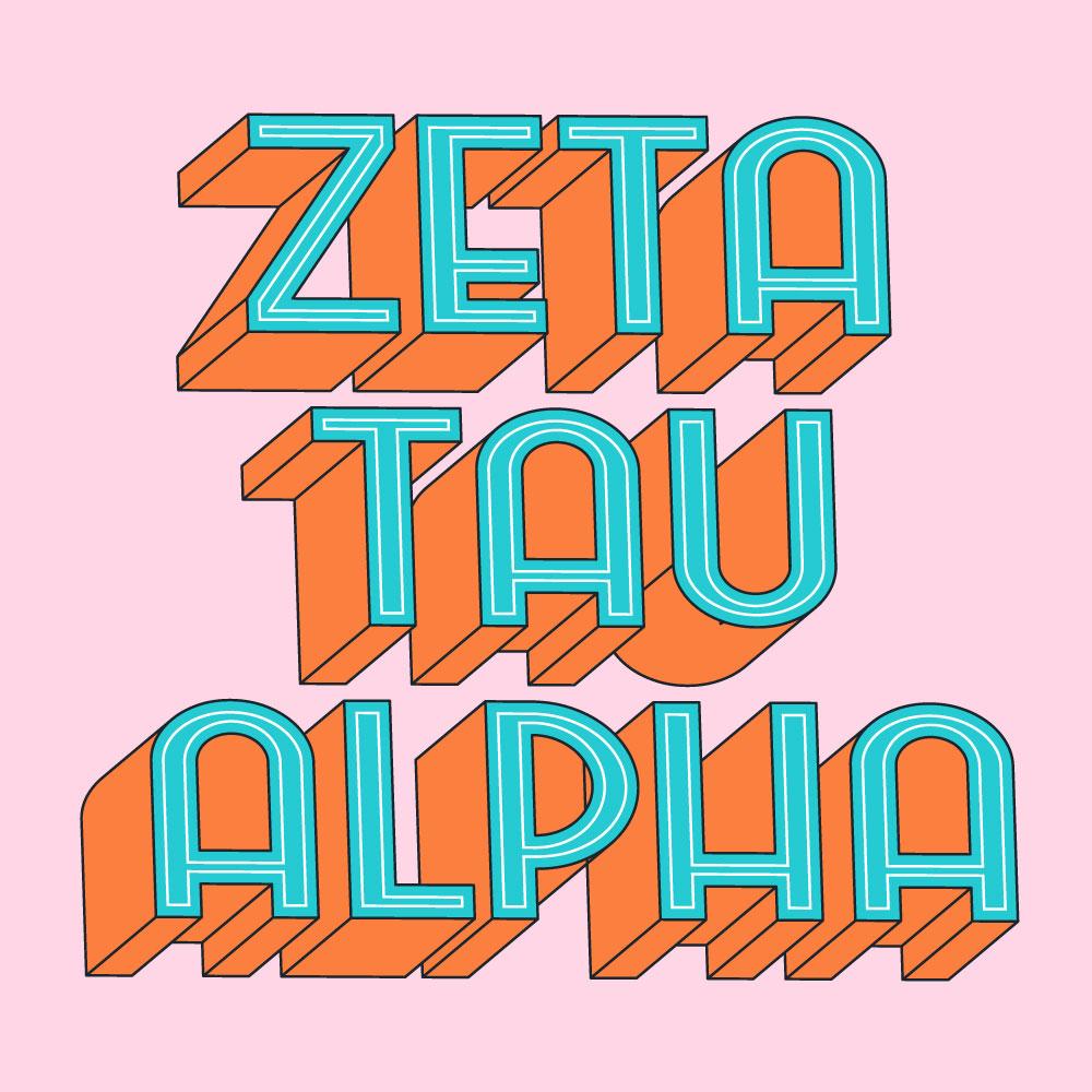 3-D Retro Type. Alyssa Moore T-Shirt Apparel Graphic Design for The Neon South. Adobe Illustrator. Typography.