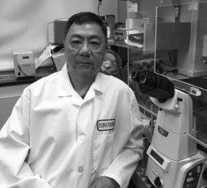 Tim J, Yen, PhD Interim CSO
