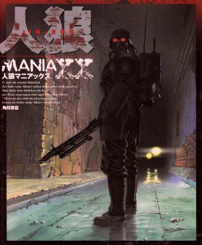Jin-Roh Maniaxx