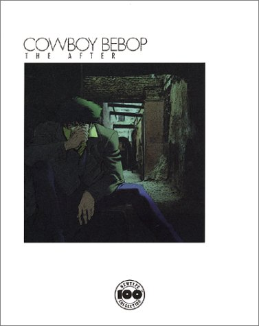 Cowboy Bebop The After