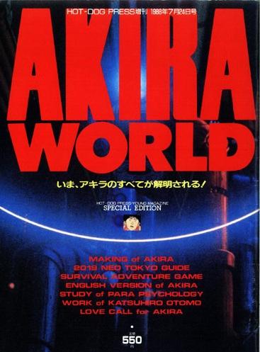 AKIRA WORLD (No link)