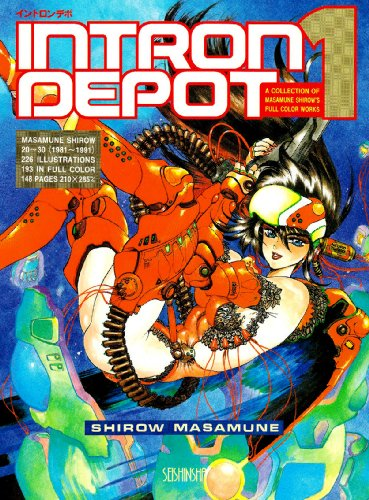 Intron Depot 1