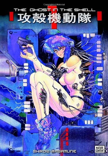 The Ghost in the Shell 1