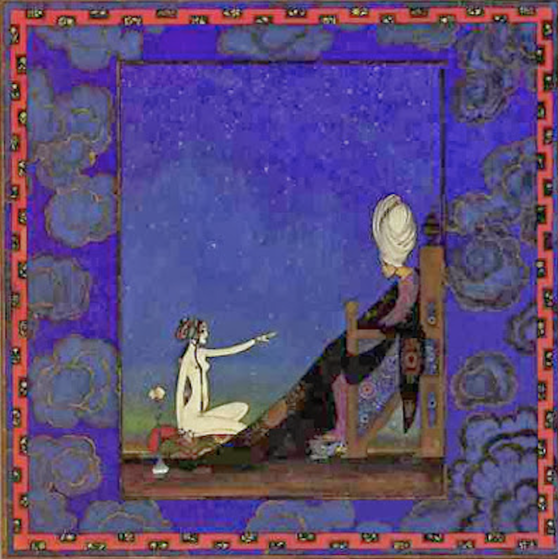Thus far concerning Princess Budur - Thus far concerning Princess Budur; but as regards her father, King Ghayur, the world was straitened upon him when he saw what had befallen his daughter, for that he loved her and her case was not a little grievous to him. So he summoned on it the doctors and astrologers and men skilled in talisman-writing and said to them,