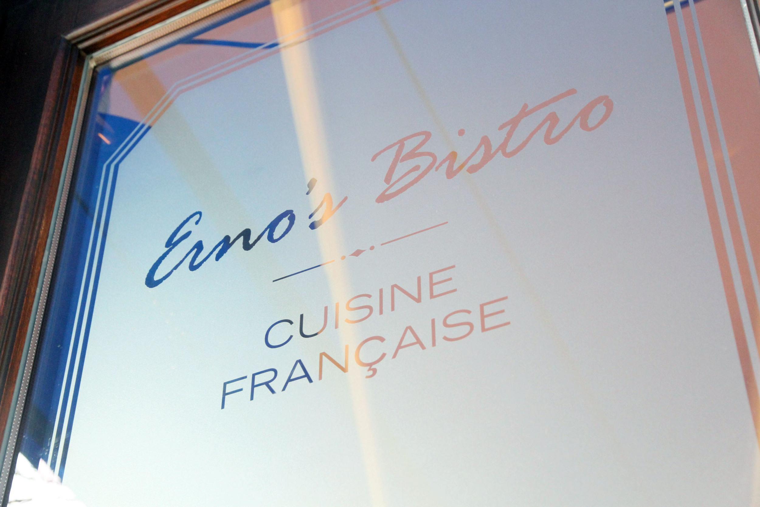 Erno's.jpg