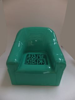 Green Chair (Arkady).jpg
