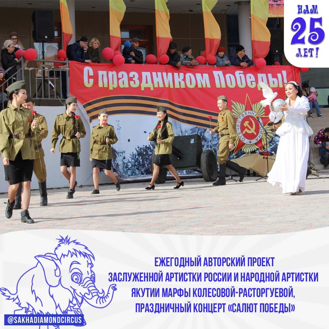 2019-05-09 (1) Салют Победы.jpg