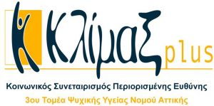Logo klimaka.jpg