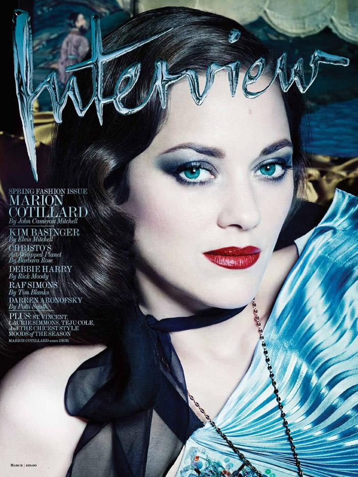Marion Cover.jpg