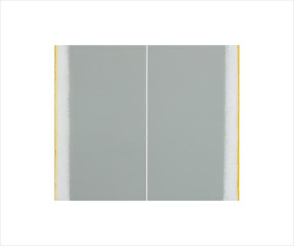 Betty Merken, Grey Mist , Oil monotype, 14 x 16 inches