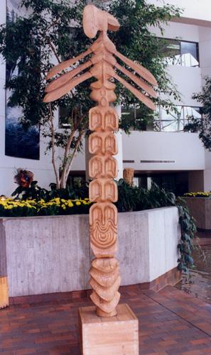 Water Totem