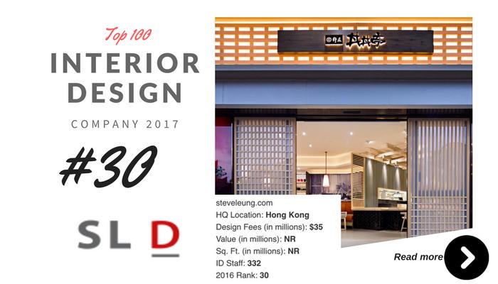 top 100 interior design company sLD