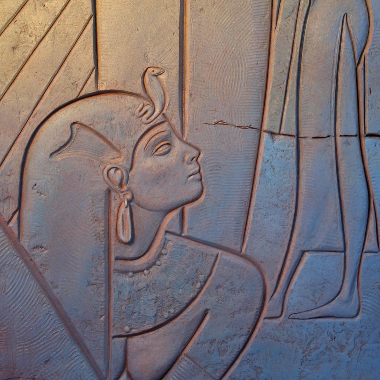 EgyptRelief-DetailBleed.jpg