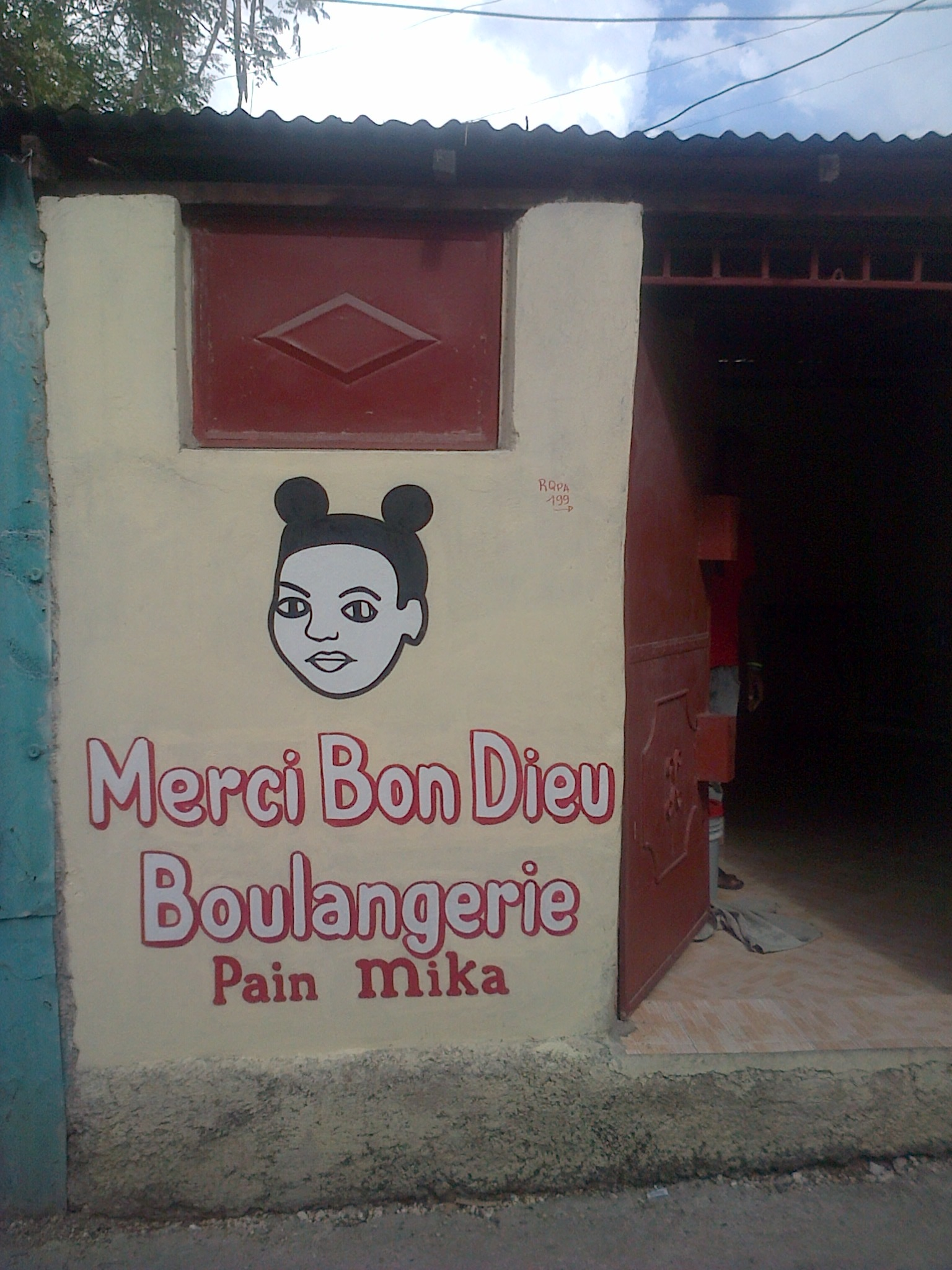 New Bakery Haiti