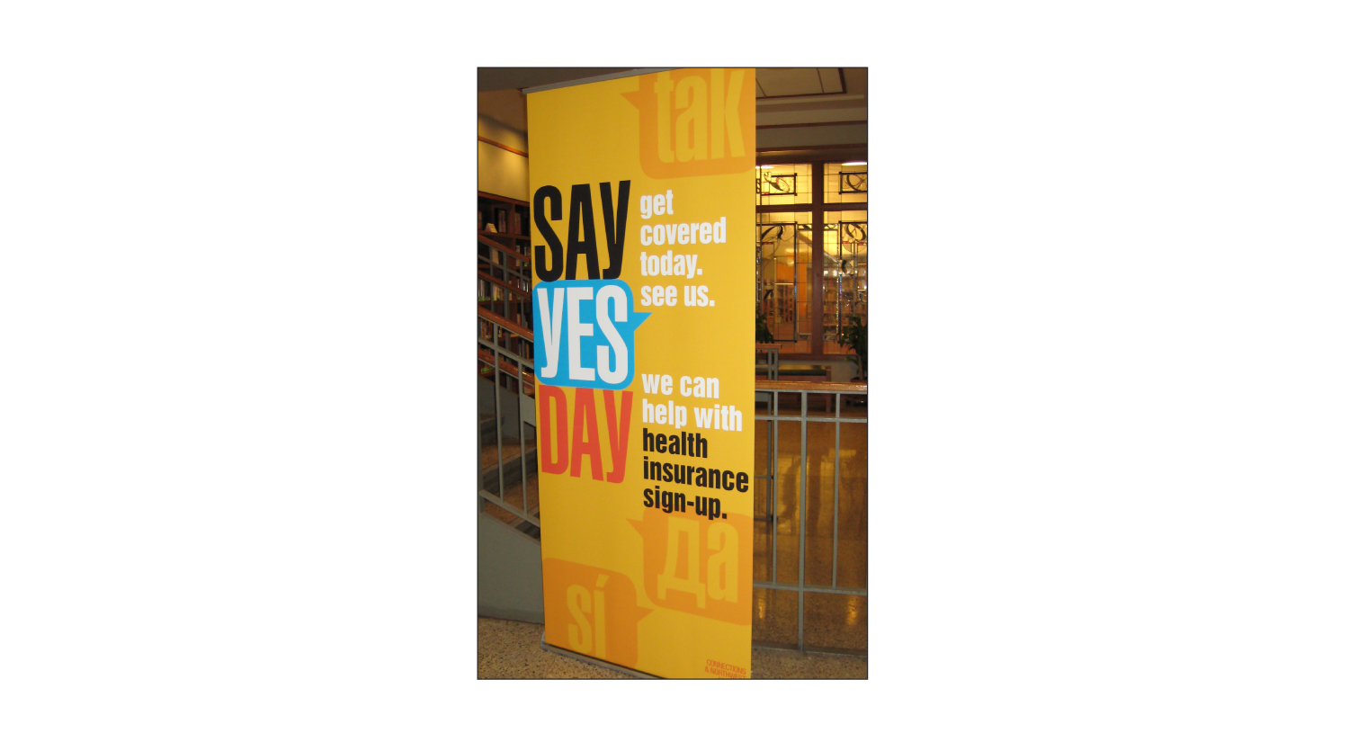 messagegallery-getcovered-4.png
