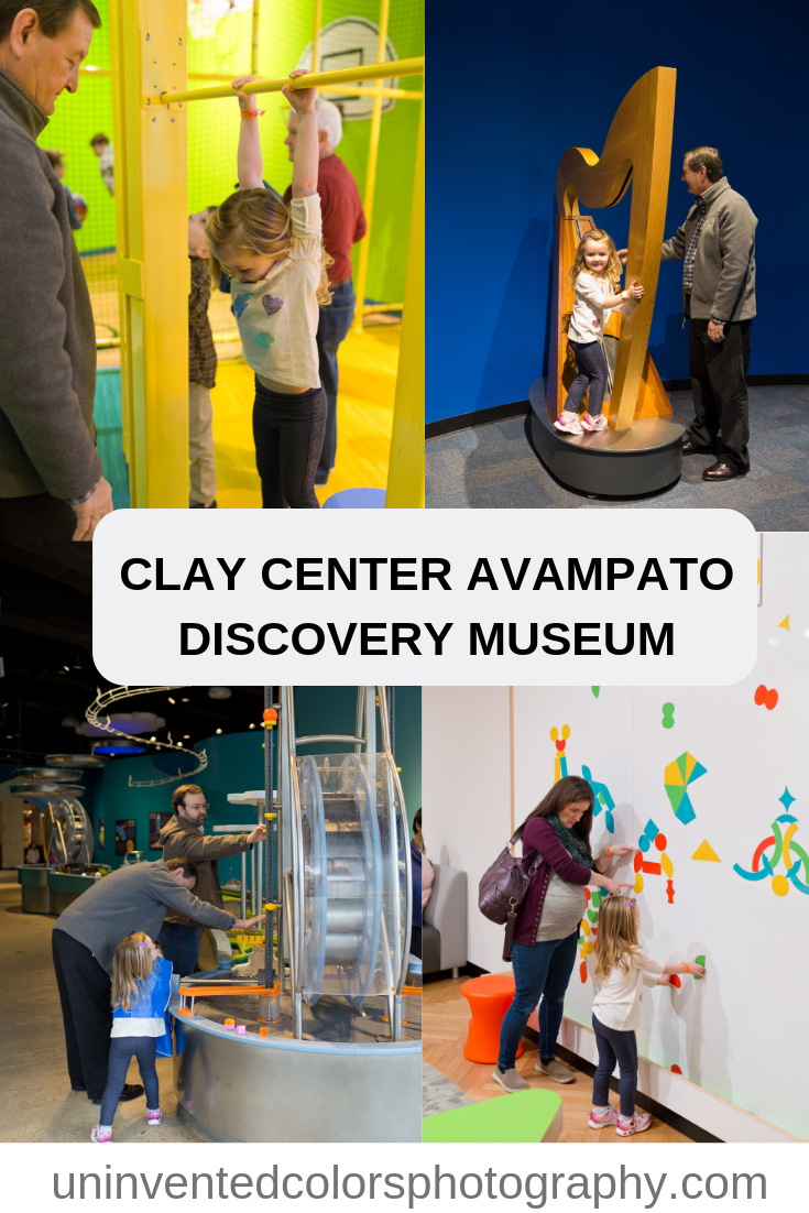 Avampato Discovery Museum at the Clay Center in Charleston, WV
