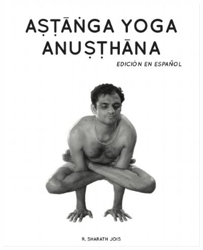 anusthana_cover