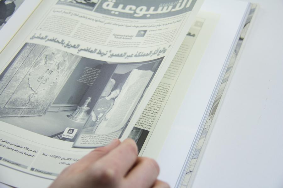 SaudiAramco-9.jpg