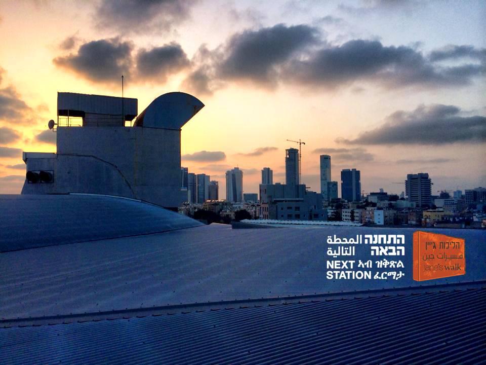 Janes Walk Tel Aviv