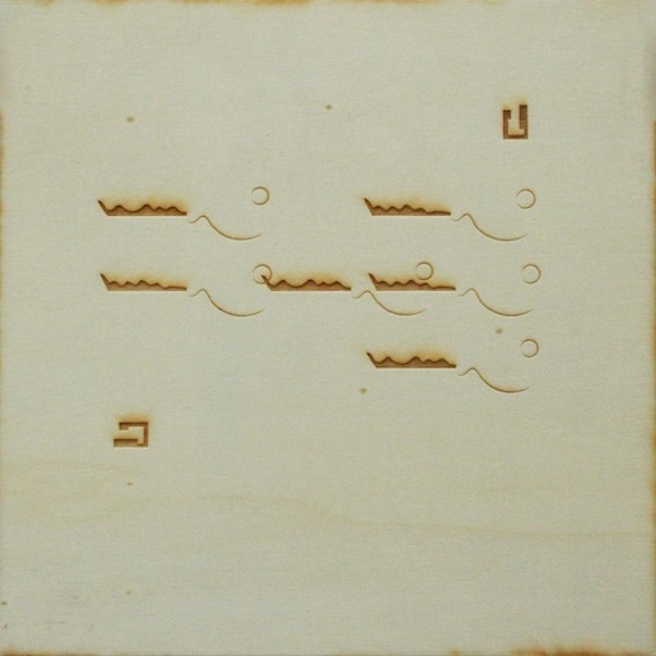 Christine Kettaneh,  mute melody to I , laser-engraving on plywood, ed.1/2, 2013.  Exposure 2013, Beirut Art Center.