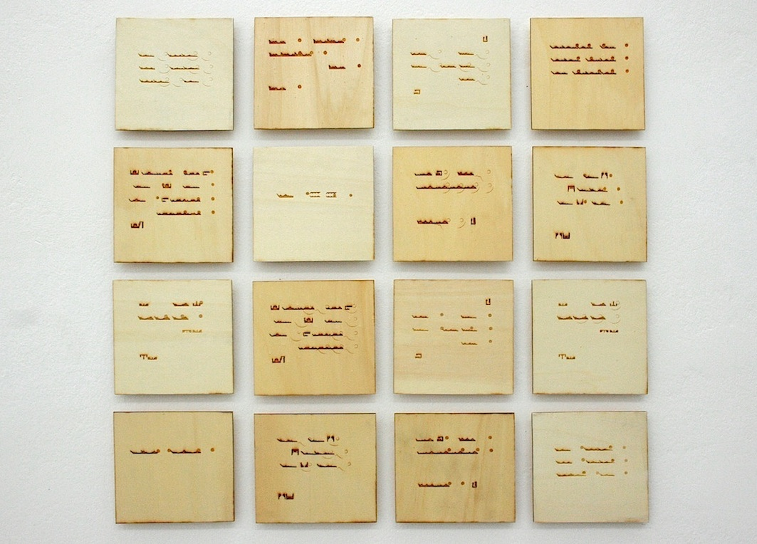 Christine Kettaneh,  mute melodies,  laser-engraving on plywood, 2013.   Exposure 2013 , Beirut Art Center.