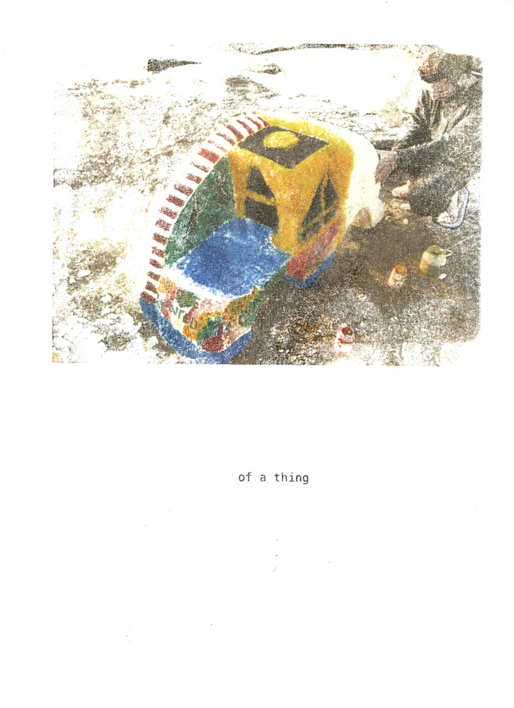 Christine Kettaneh,  a story , photo transfer on paper, no.6/8 ed.2/3, 2012.