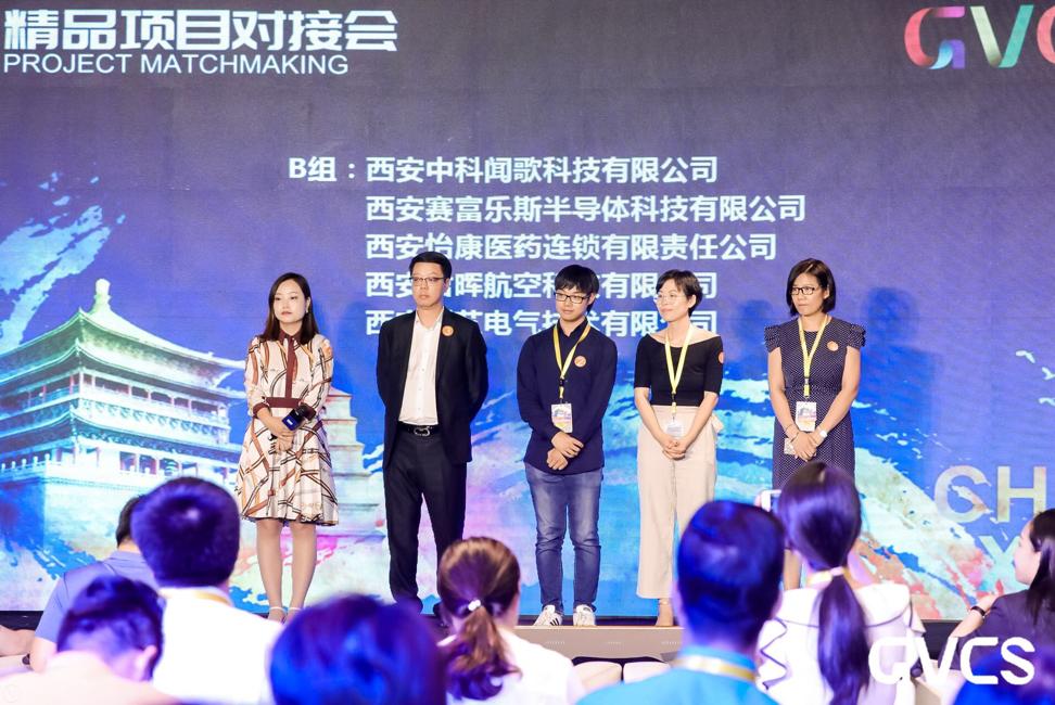 图为我公司行政总监曹泽亮(中)代表西安赛富乐半导体科技有限公司上台领奖并发表演讲