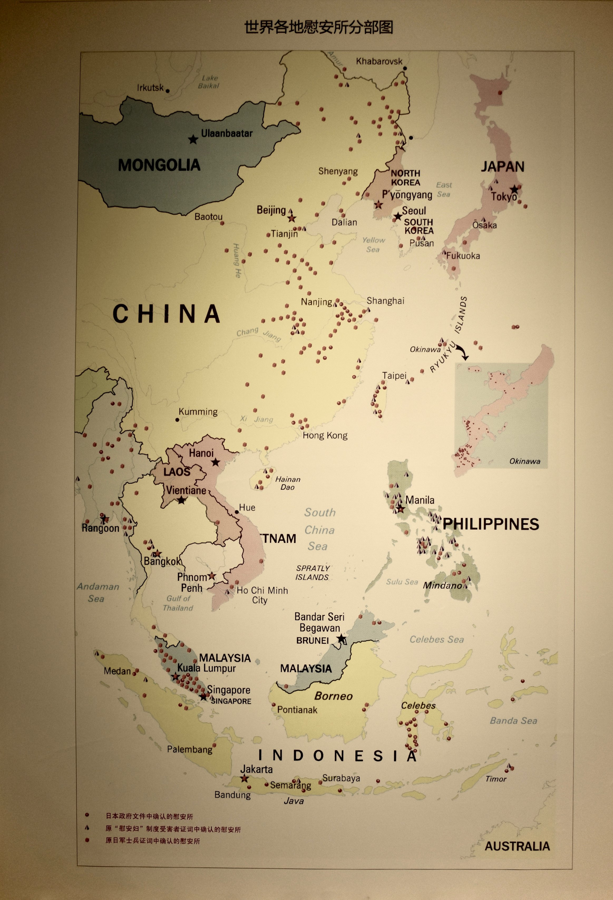 Map of Asia - red dots are known comfort station locations