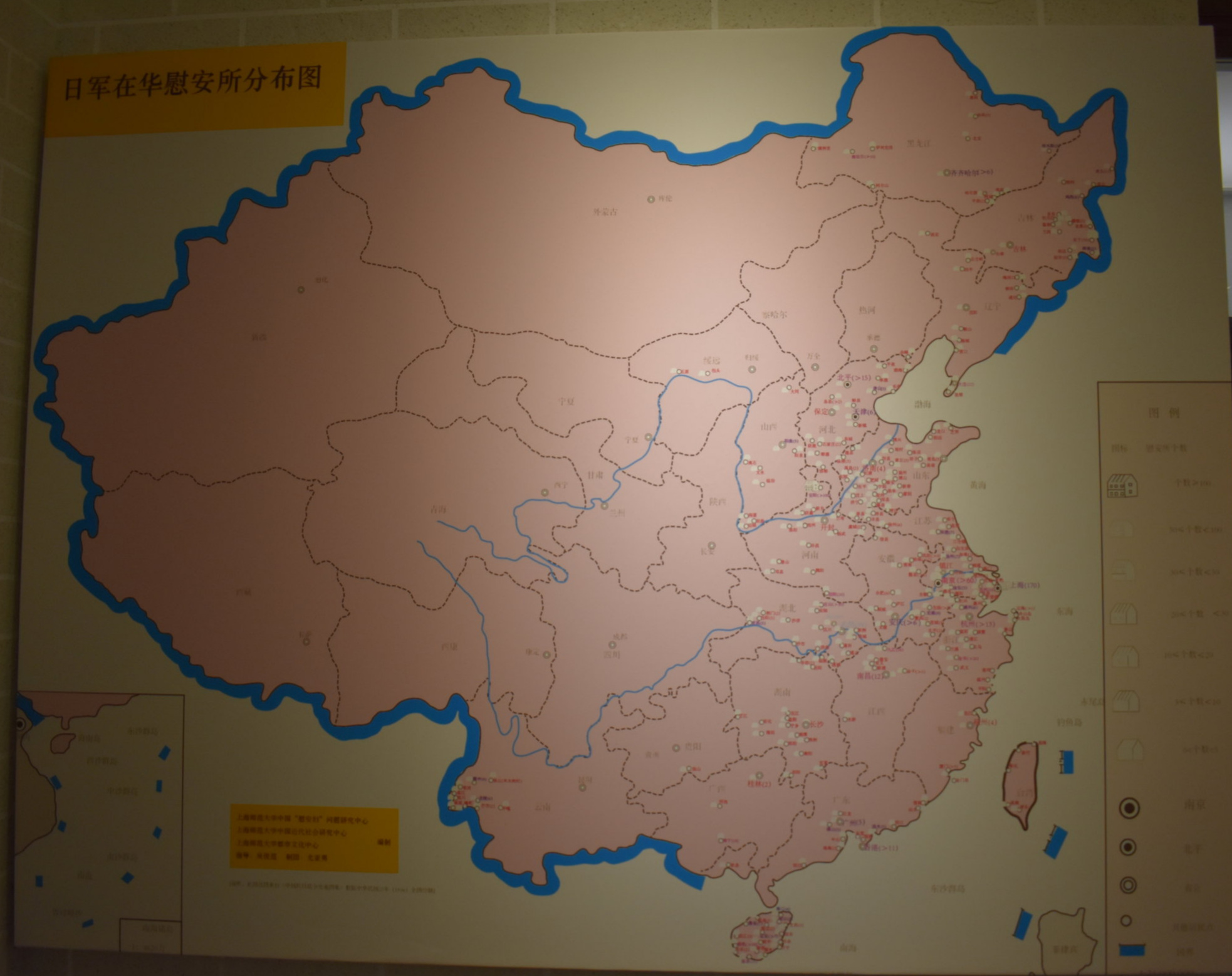Map of China with locations of known comfort stations