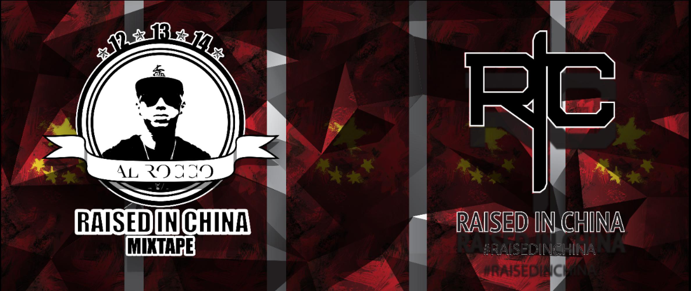 Raised in China (Banner).jpg