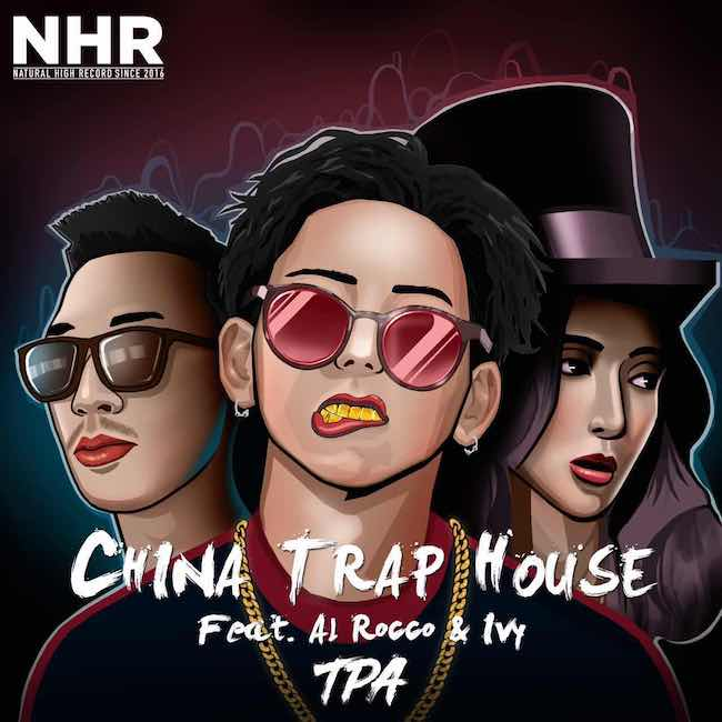 China Trap House 고용량 - Al Rocco X Aifei X TPA (Cover) 2.JPG