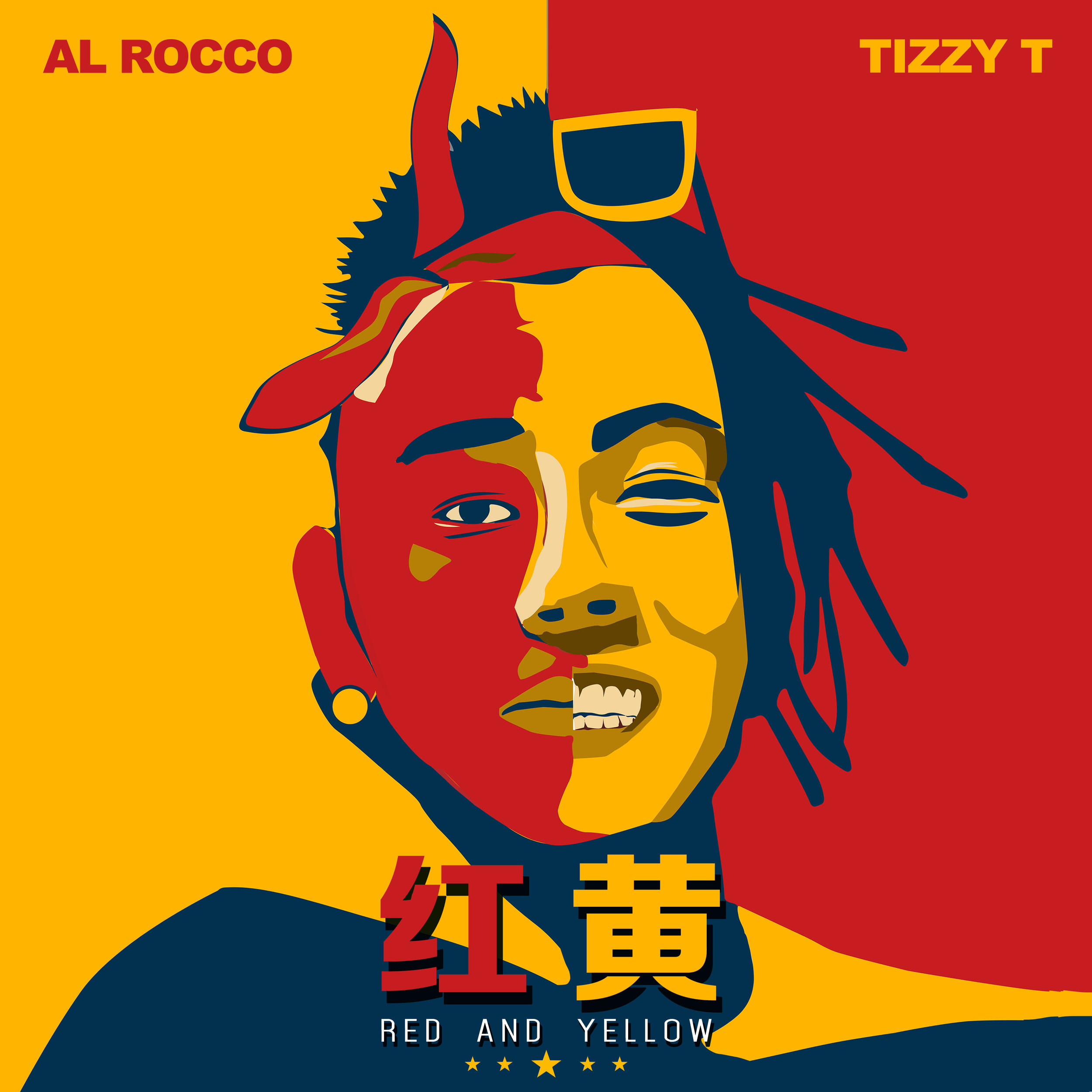 红黄 Red and Yellow - Al Rocco X Tizzy T (Cover by Lujia).jpg