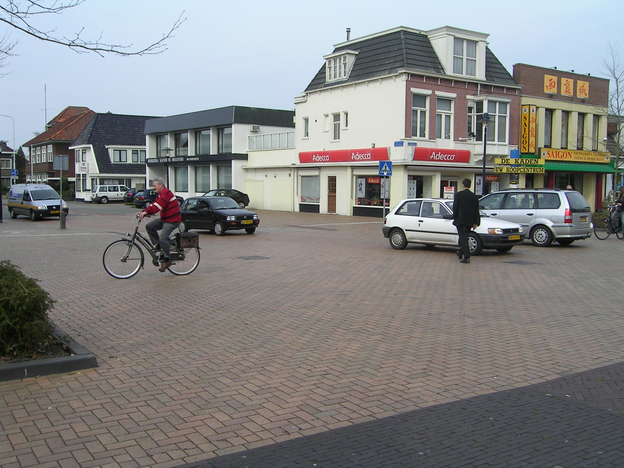 A shared space in Drachten. Keep to your side, yield for things in front of you, drive slow, and you will be fine.