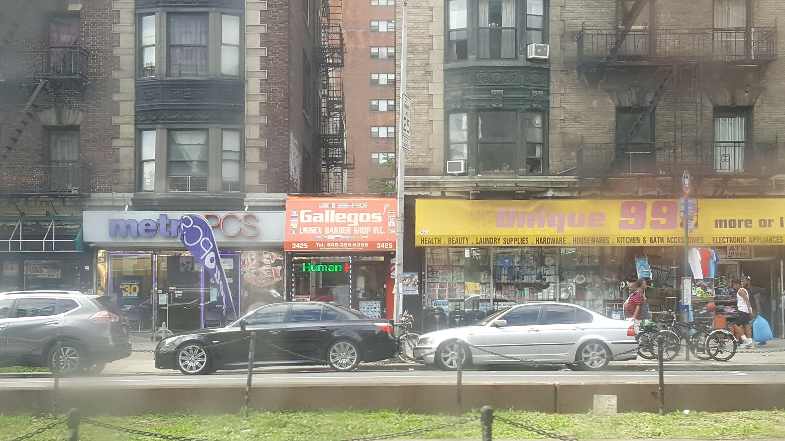 A small store along Broadway in Harlem. A city cannot survive on big capital and big retail alone. It must be equally welcoming to the low cost entrepreneur too.