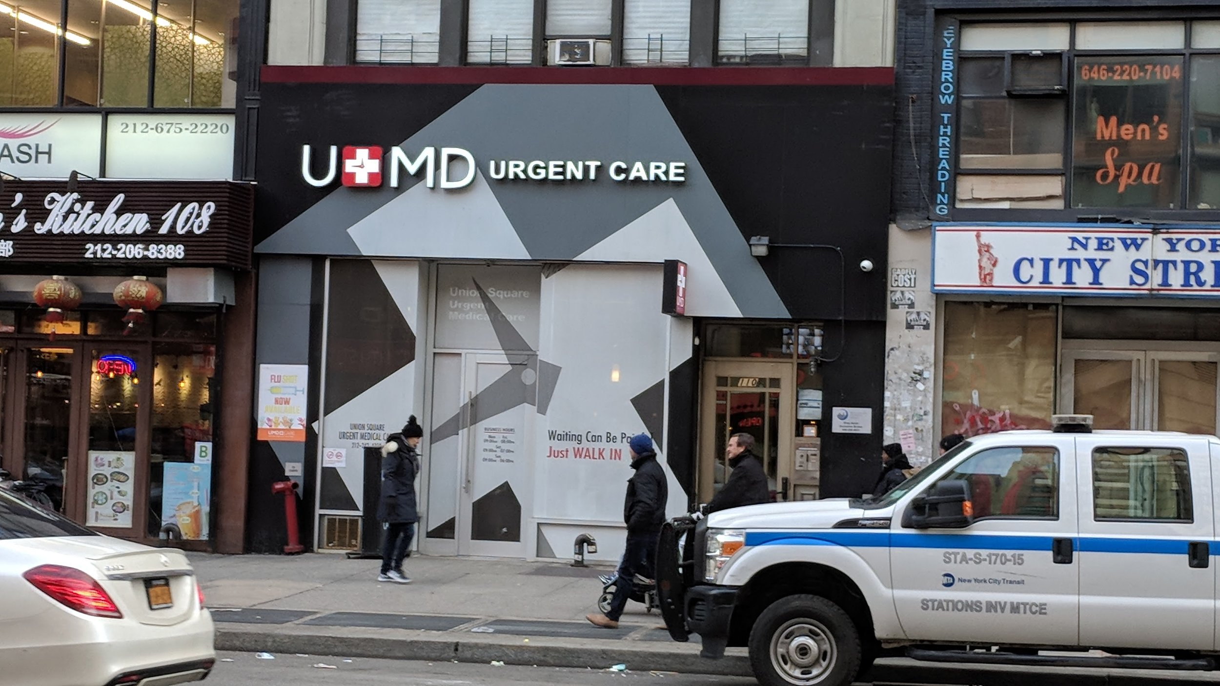 A small walk-in clinic in Manhattan. There are plenty of these scattered around.