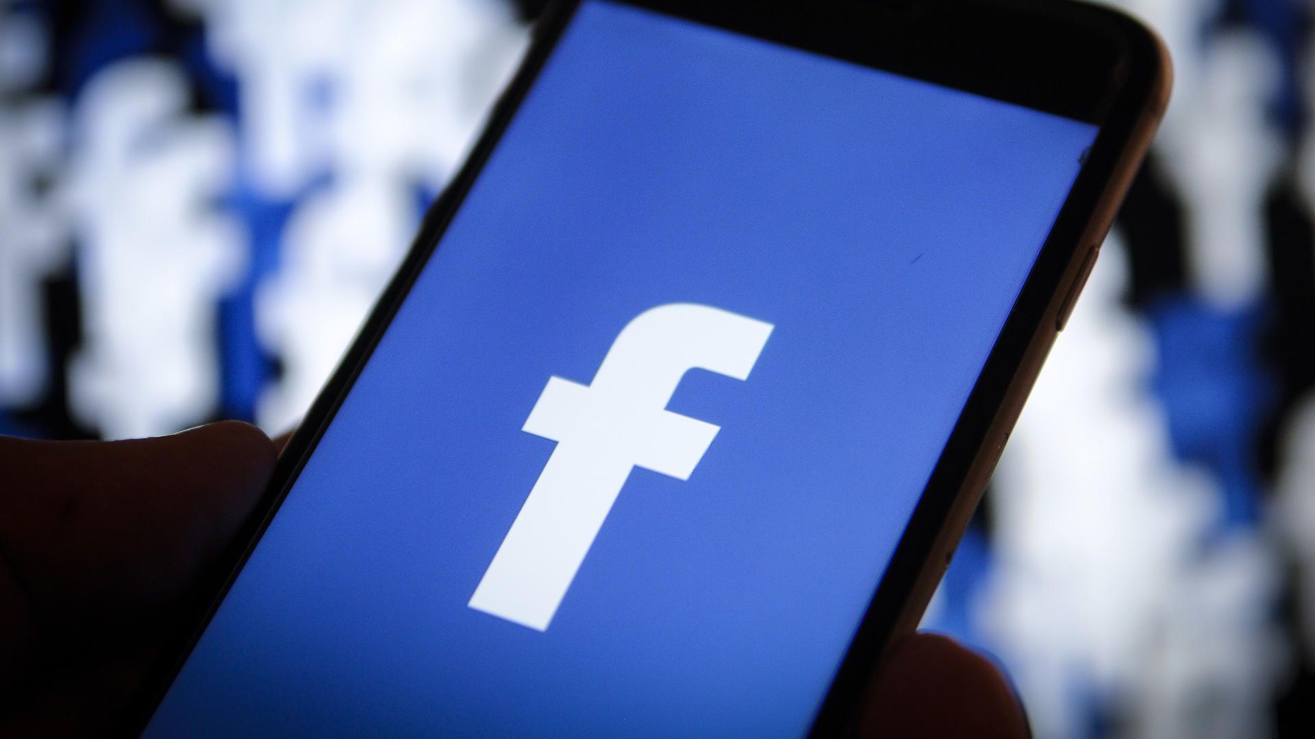 facebook-logo (1).jpg