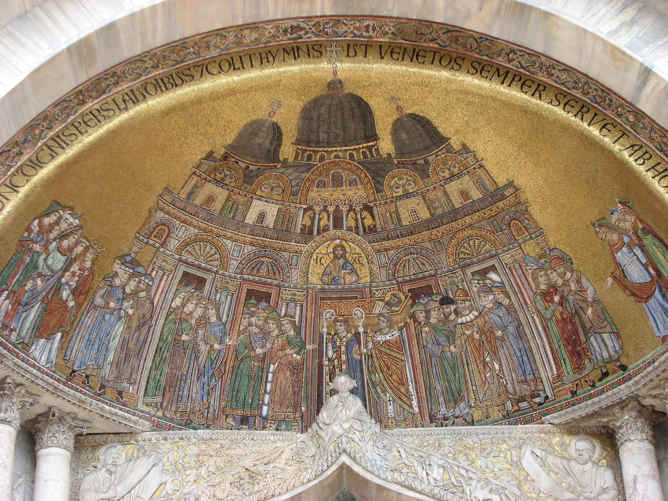 Porta di Sant'Alipio, San Marco, Venice