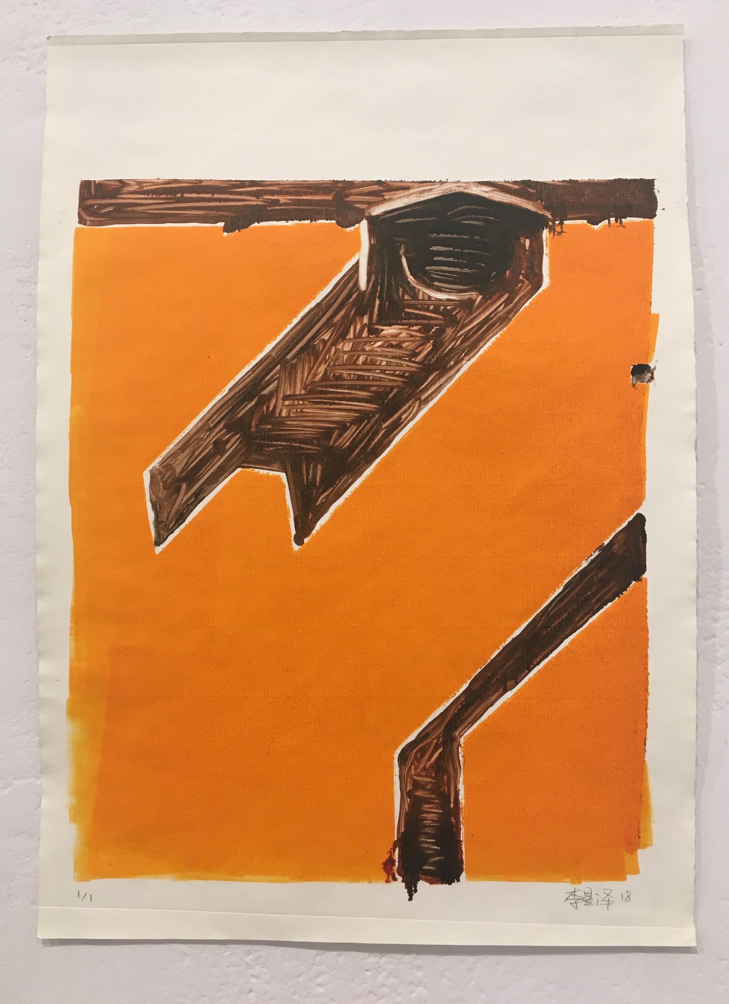 "Xingze Li, ""Untitled #14"" (monotypes on paper)"