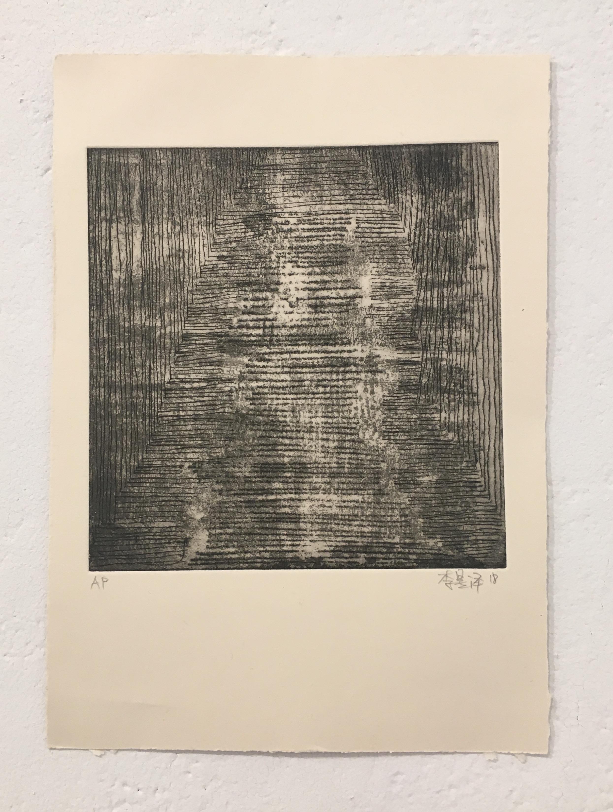 """Xingze Li, """"Untitled #5"""" (hardground etching)"""