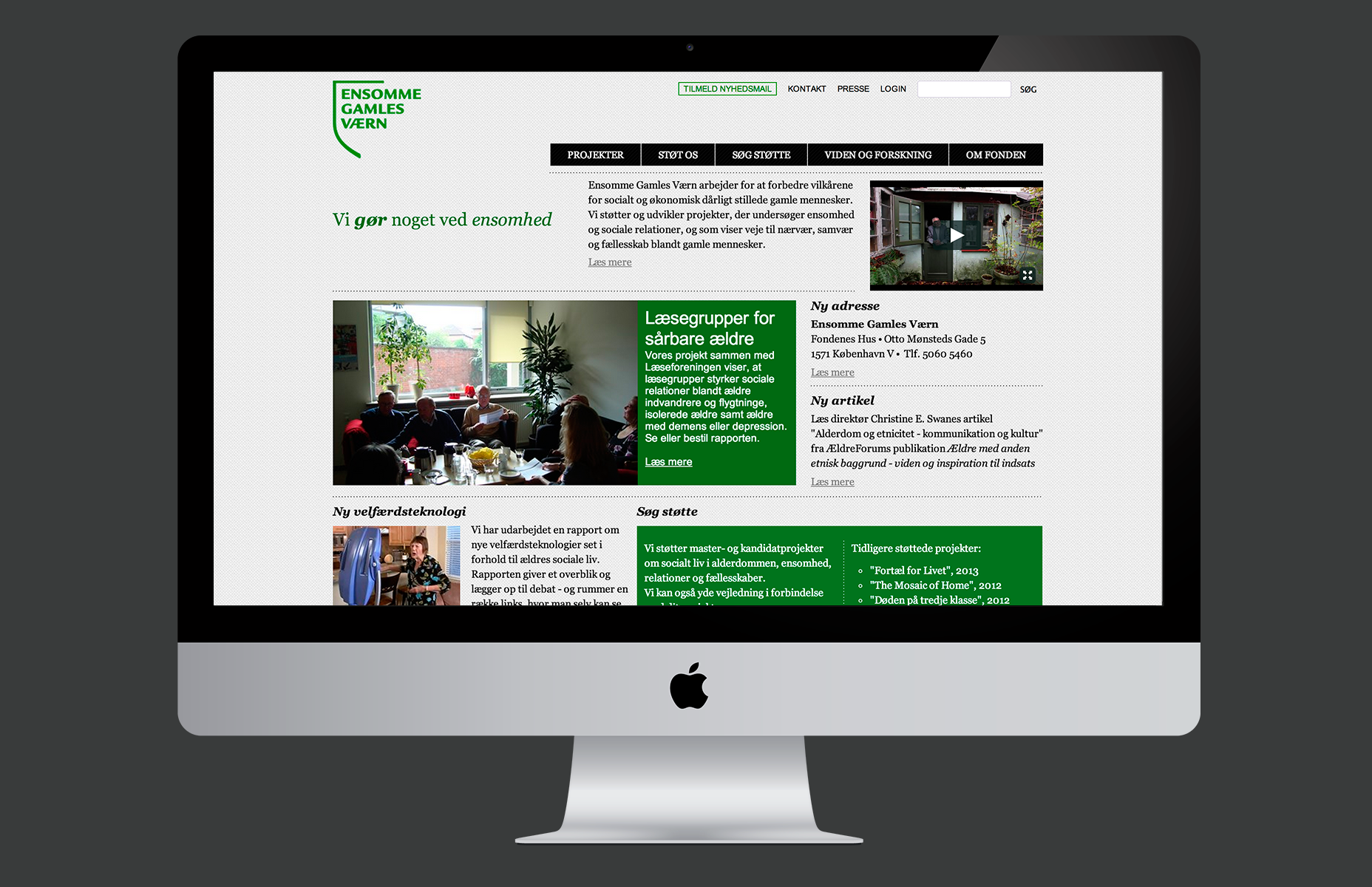 Screenshot of EGV homepage. The videos are featured in the top right corner.