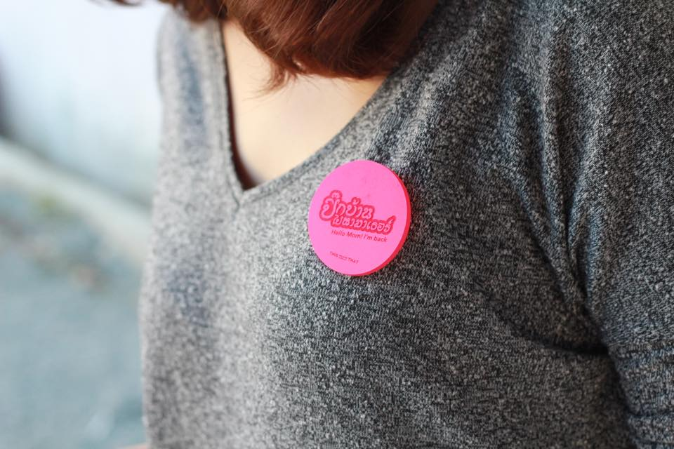 Our souvenir pin for all participants in Hello Mom! I'm back project.