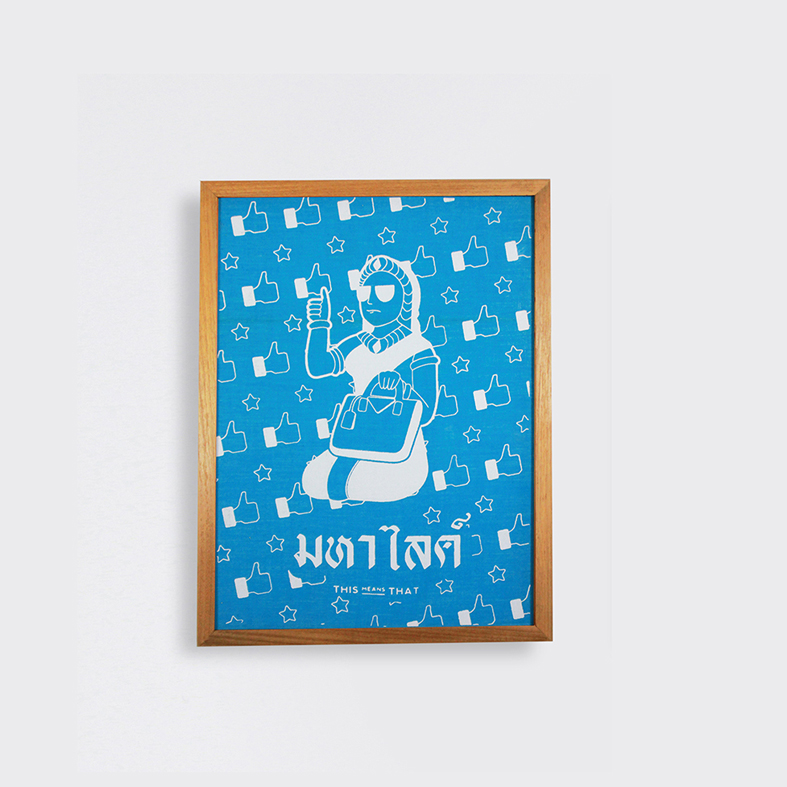 Like | Frame | A4   Colour : Blue  size : W22.5 x D31.5 x H1.5 cm  price : 1,500 THB