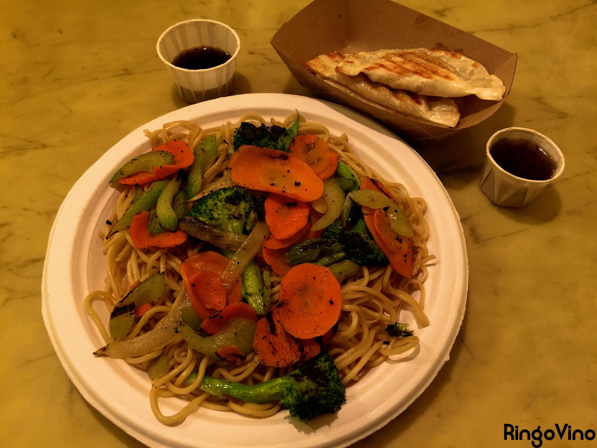 Japanese-style Udon noodles