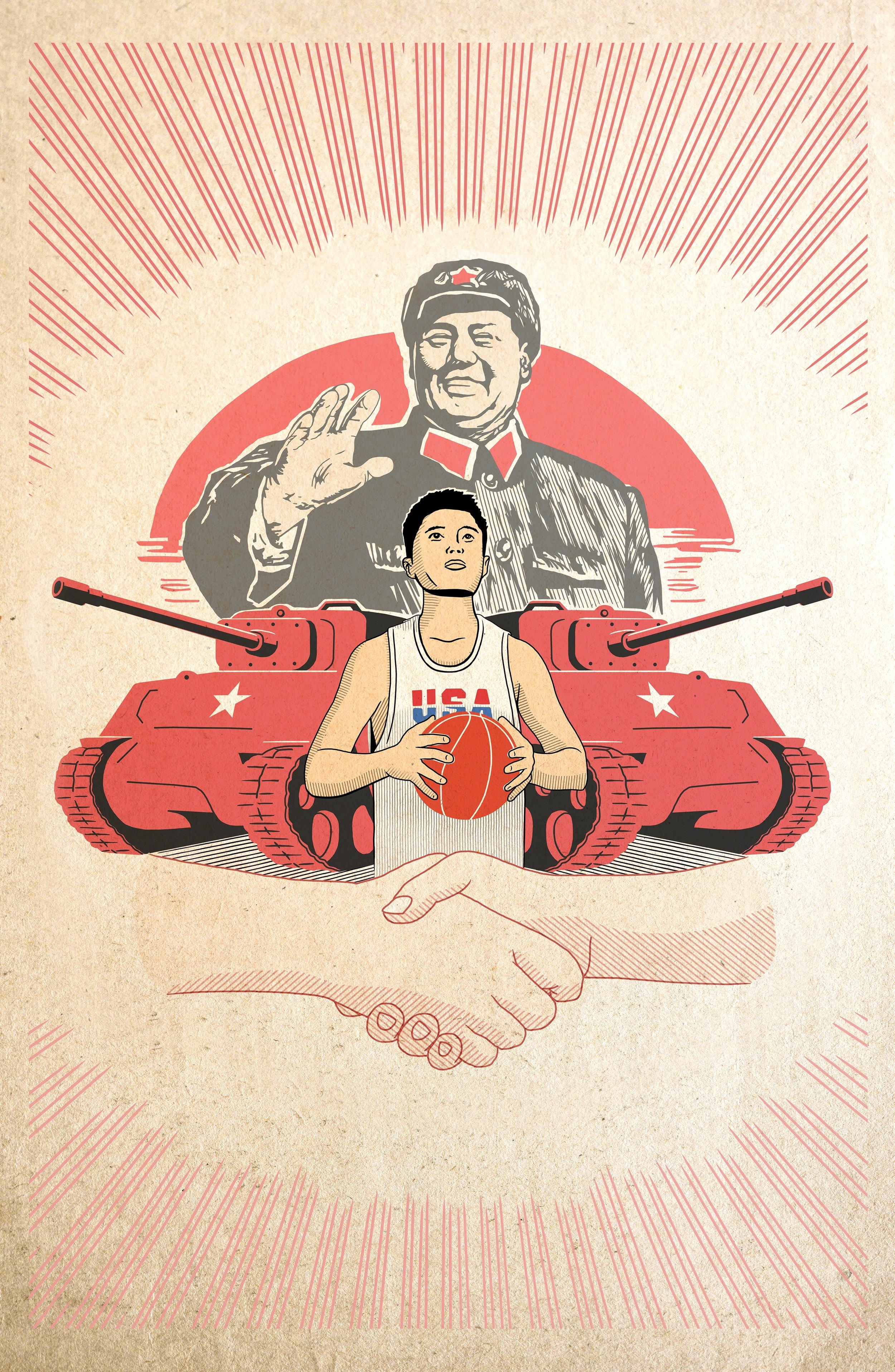 Great Leap poster 11x17 -v1 .jpg