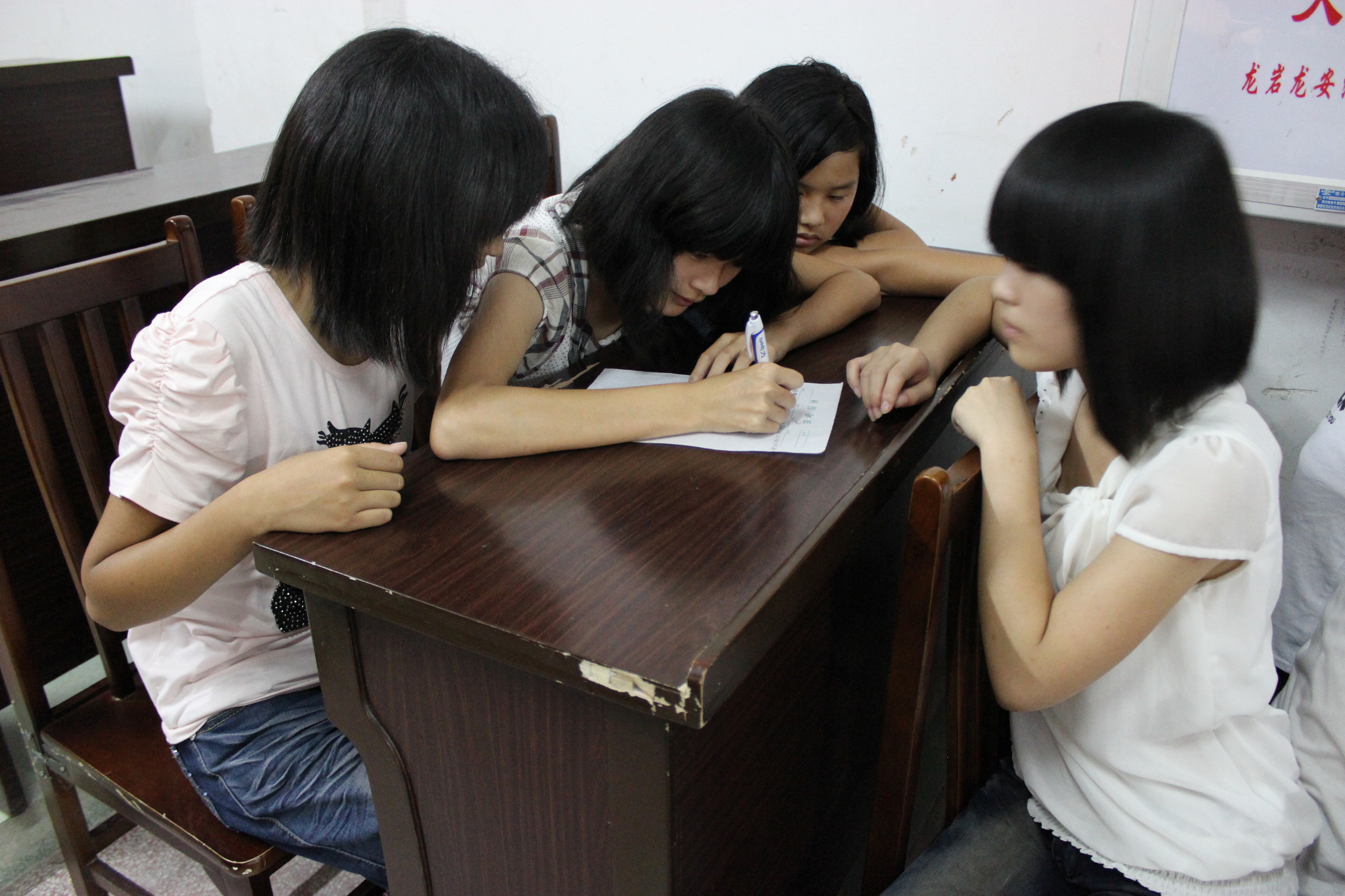 (Picture: 2012 at Fujian, China)